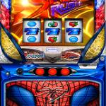 アメイジングスパイダーマン 天井狙い・設定狙い・勝つための立ち回り