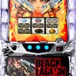 ブラックラグーン3 設定狙い・打ち方・勝つための立ち回り