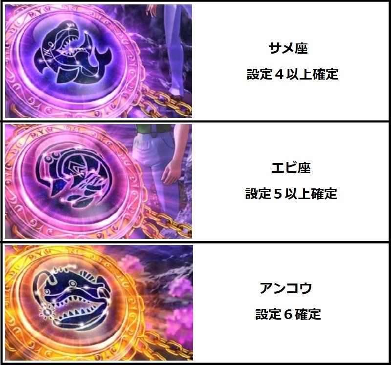コスモ 聖 ビジョン 星矢 海王 覚醒 闘士