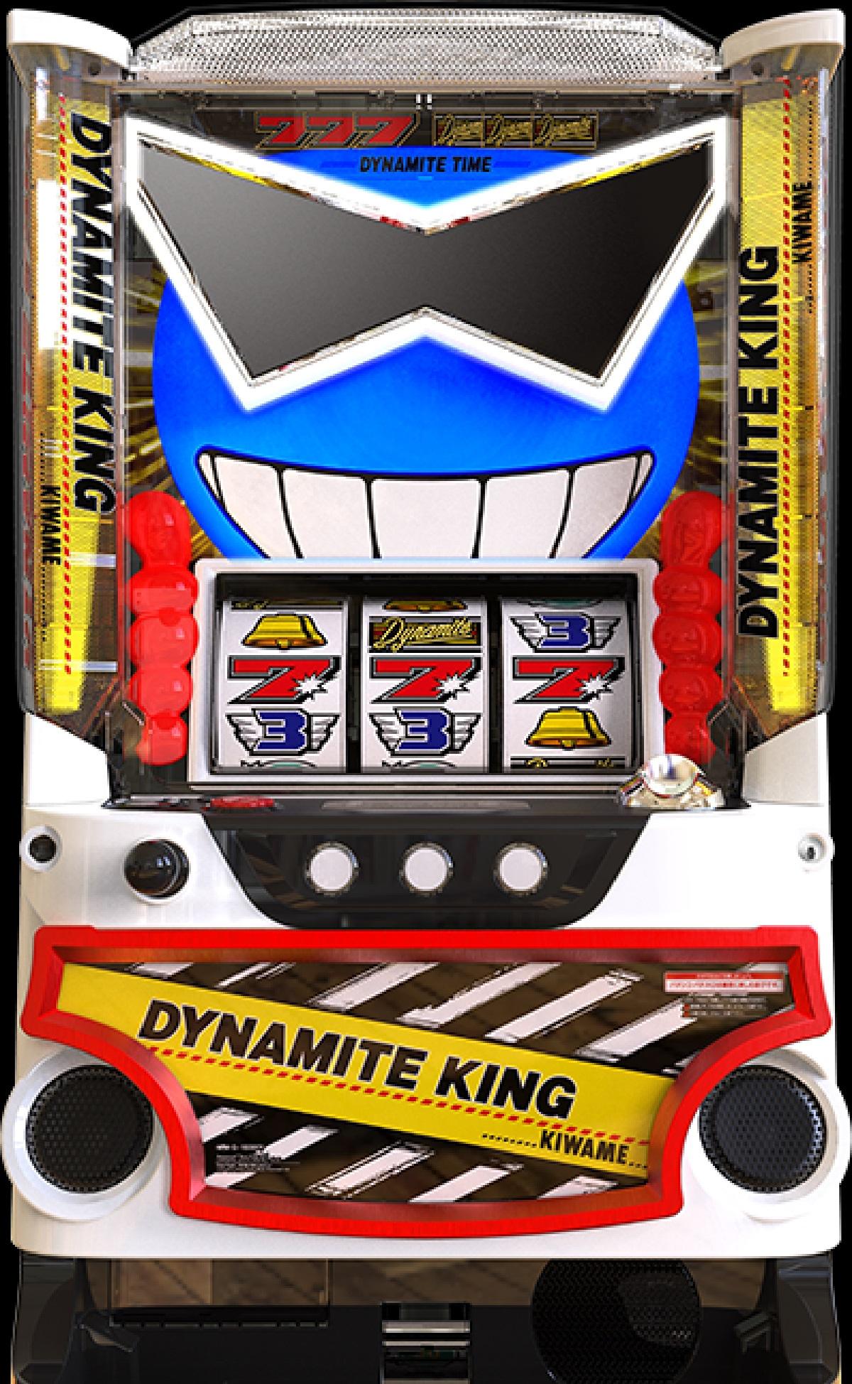 キング スロット ダイナマイト